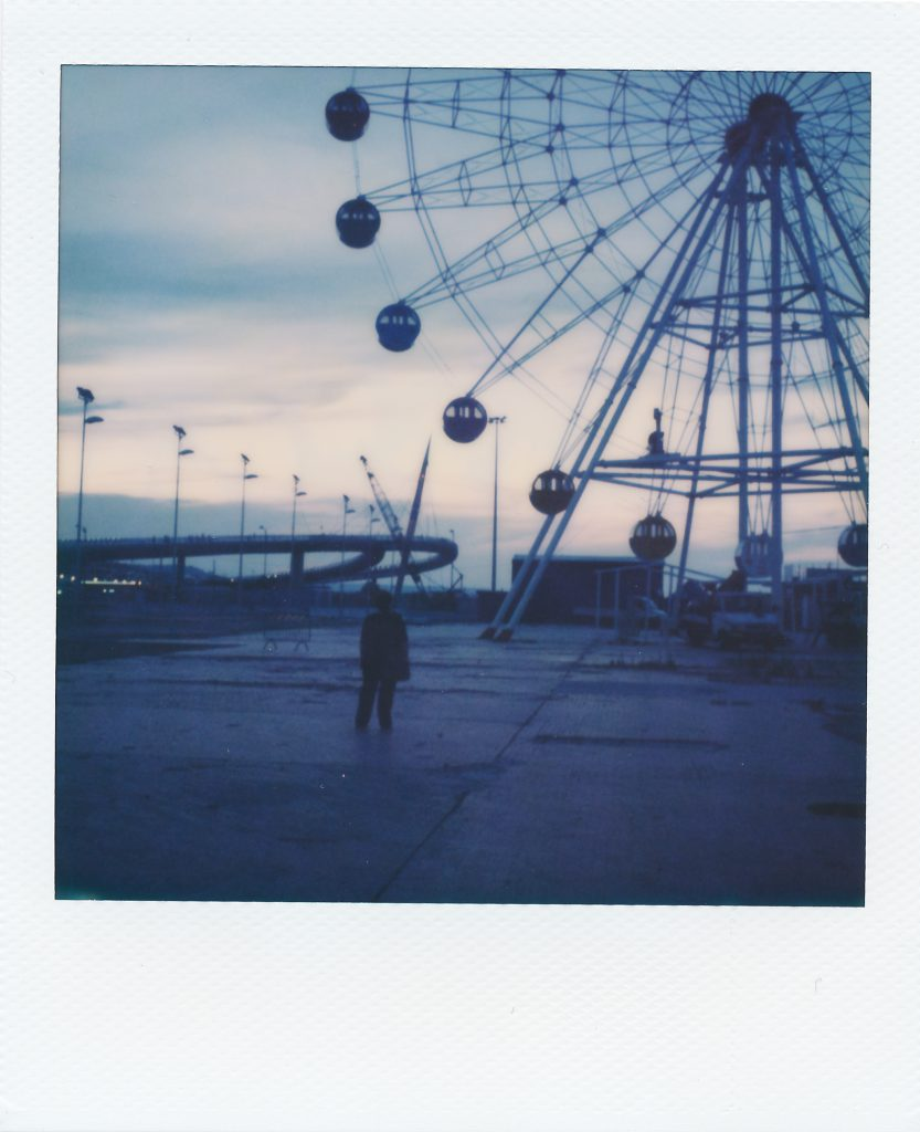 Lone Park-02